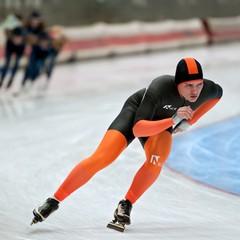<strong>Schaatsen Inzell 2013 18</strong>